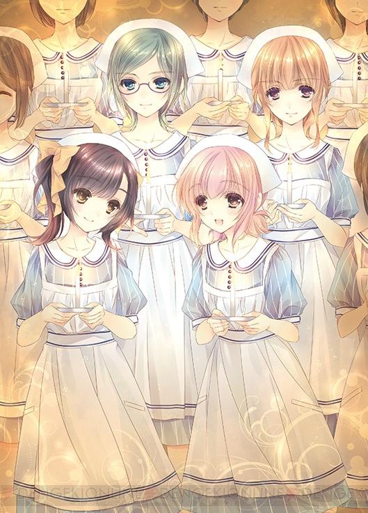 【大勝利】PS4オメガクインテット2月にイベント開催決定!! [転載禁止]©2ch.net YouTube動画>6本 ->画像>61枚