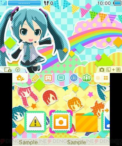 3DSダウンロード番号で -任天堂3DSのプレゼントダ …