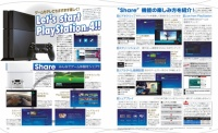 電撃PlayStation Vol.587