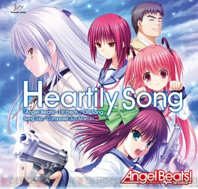 『Angel Beats! -1st beat-』