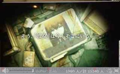 『シュタインズ・ゲート0』のゲーム発売、アニメ化が発表。牧瀬紅莉栖を救えなかったβ世界線の物語