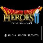 【速報】『ドラゴンクエストヒーローズII』がPS4/PS3/PS Vitaで制作決定か!?