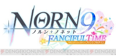 NORN9 -Fanciful Time-