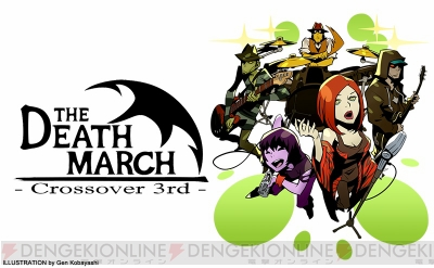 """The Death March"""