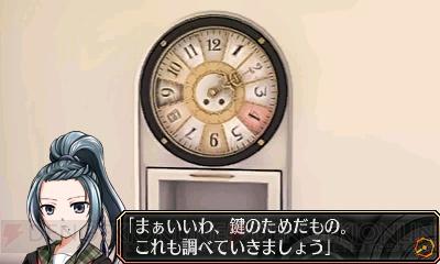 電撃 - 『脱出アドベンチャー 呪...