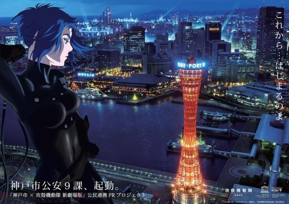 http://dengekionline.com/elem/000/001/046/1046945/kokaku_01_cs1w1_590x.jpg