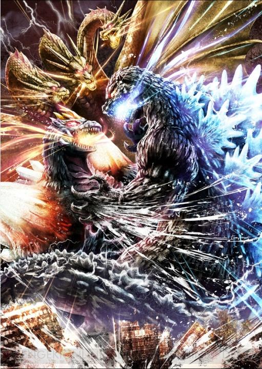 ゴジラとキングギドラ最強の対決