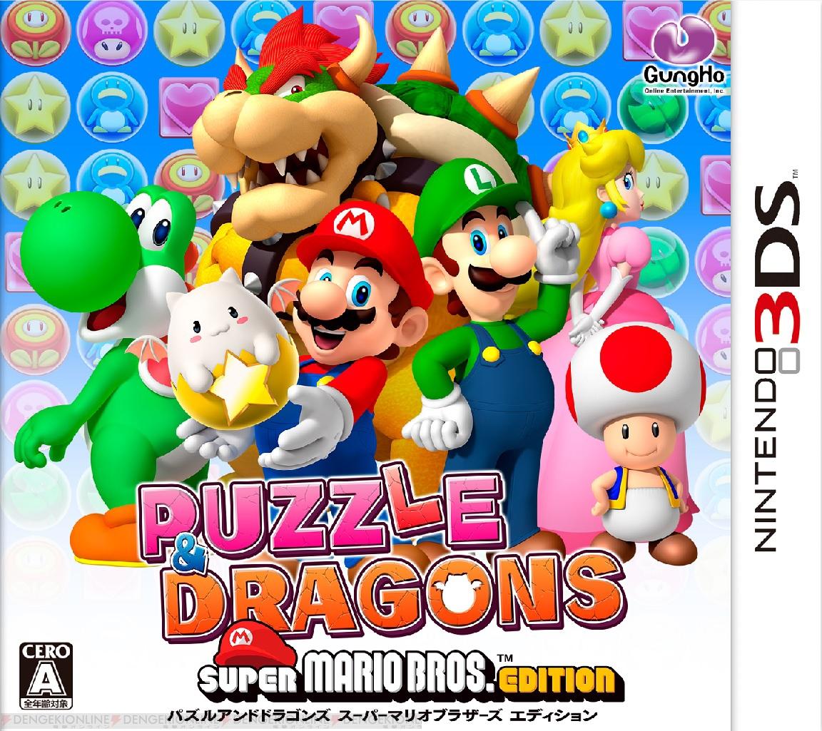 【週間ソフト販売ランキング TOP50】3DS『パズドラ マリオ』が2週連続のトップを獲得(5月4日~10日)