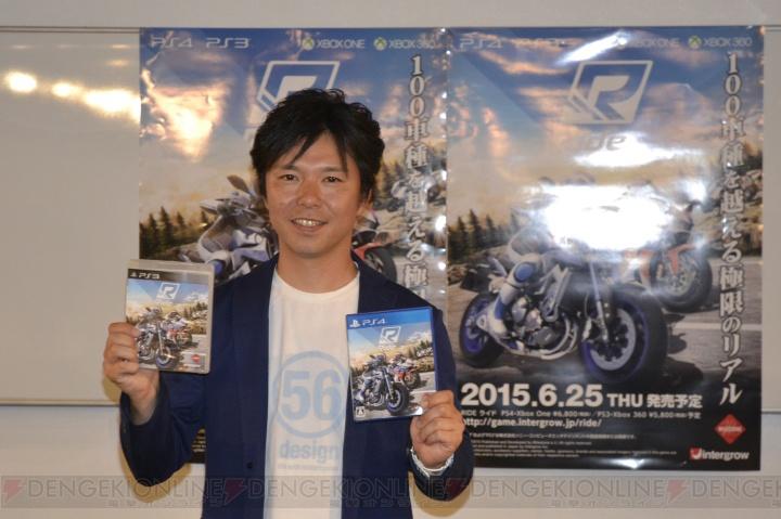電撃 - 元MotoGPレーサー・中野真矢氏もリアルすぎて冷や汗。『RIDE』の持つリアリティの秘密とは?