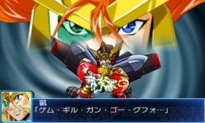 Amazon.co.jp: スーパーロボット大戦UX [オンライ …