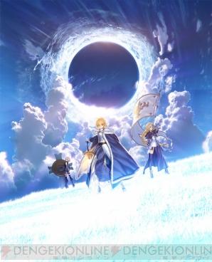 Fate/Grand Orderの画像 p1_8