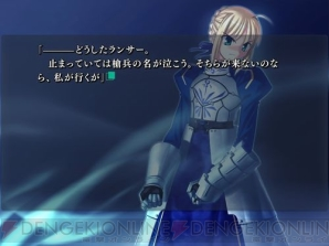 『Fate/stay night[Realta Nua]』