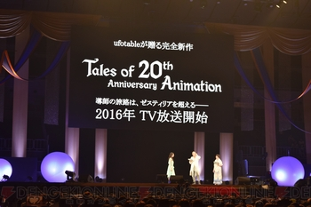 """Tales of 20th Anniversary Animation"""