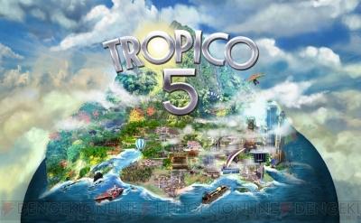玉置成実さんが『トロピコ5』で南の島で大統領に!? 赤字経営を乗り越えて目指せ独立への道!
