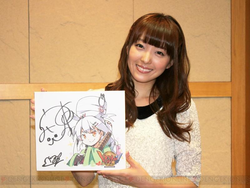 加藤英美里さんの画像その41