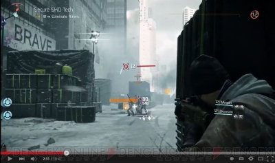 『Tom Clancy's The Division(ディビジョン)』