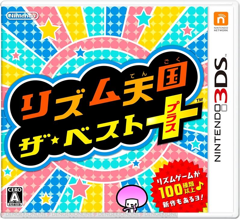 任天堂fc_【週間ソフト販売ランキング TOP50】首位を獲得したのは3DS ...