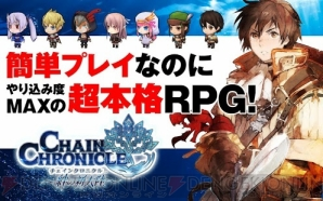 """Smartphone Game Conference Vol.2"""