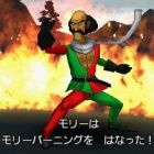 3DS版『DQVIII』モリーとゲルダの特技が公開! 新モンスター2体もお披露目