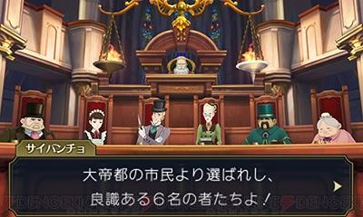 http://dengekionline.com/elem/000/001/079/1079963/daigyakuten_035_cs1w1_400x.jpg