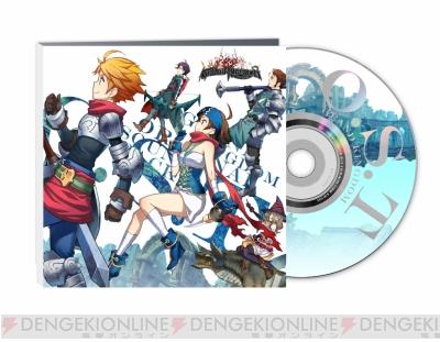PS4/PS Vita『グランキングダム』の発売日は10月22日に決定。予約特典・初回特典を紹介
