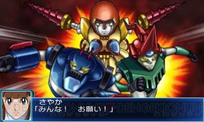 スーパーロボット大戦BX