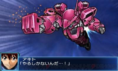 『スーパーロボット大戦BX』
