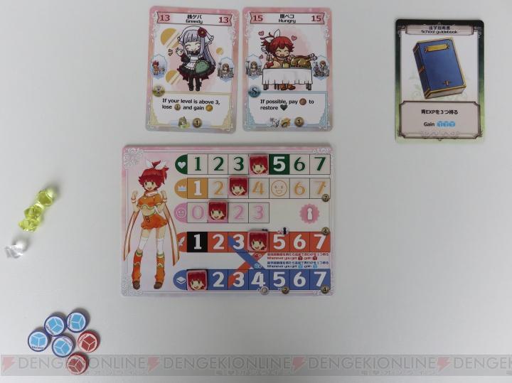 『My Fair Princess』で制作者kuro氏と対戦! プリンセスを目指して娘さんを育成【アナログゲーム連載】