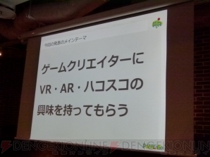 Game Graphics Groove