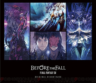 『Before the Fall』