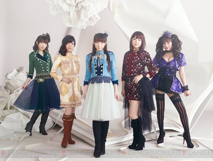 声優ユニットAice5が復活! アニメ『それが声優!』に出演し、9月にはニューシングルも発売