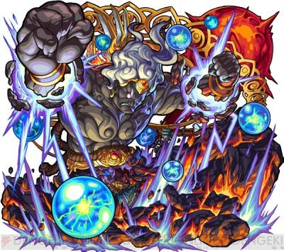 モンスト新闇超絶不動明王の進化後イラストが公開 電撃オンライン