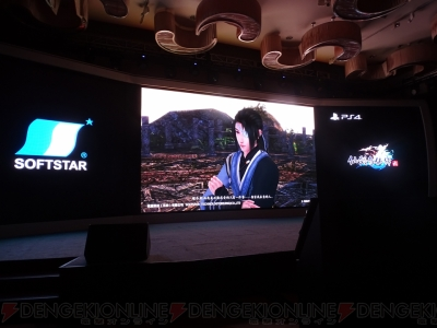 『2015 PlayStation Press Conference in China』