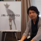 『人喰いの大鷲トリコ』には敵キャラクターが登場する。上田文人氏が語るゲームへの思いは遊ぶ側、作る側も必見