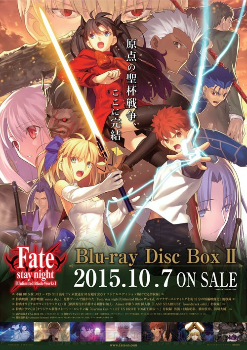 fate stay night unlimited blade works 9