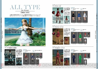 "ViSオフィシャルサイト。JUNグループのファッションブランド。ViSは個性とこだわりを大切にする、流行に敏感な""大人の女の子""のためのブランドです。."