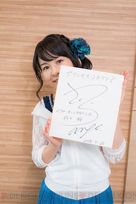 丹下桜の画像 p1_33