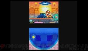 電撃 - DS『星のカービィ 参上!ドロッチェ団』、GBA『ロック ...