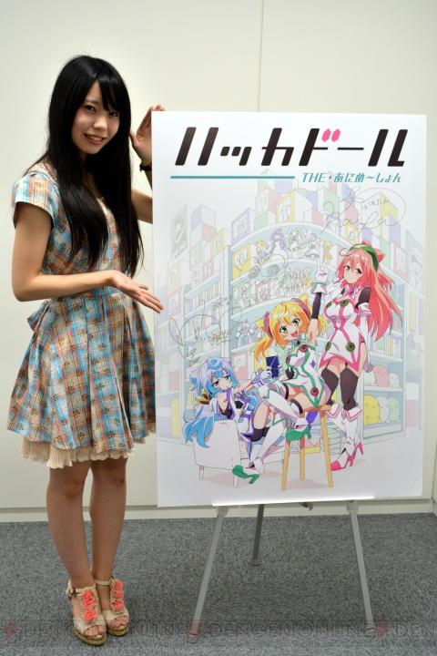 奥野香耶の画像 p1_21