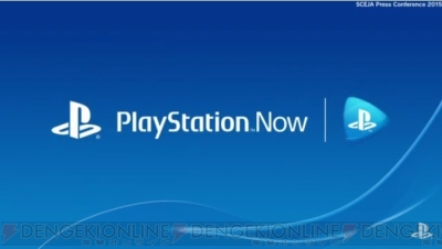 """PlayStation NOW"""