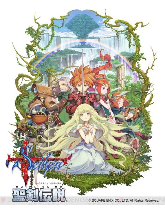 PS Vita&スマホ版『聖剣伝説 FF外伝』配信後は『2』と『3』を制作予定!? 25周年、そして新作『5』の話も