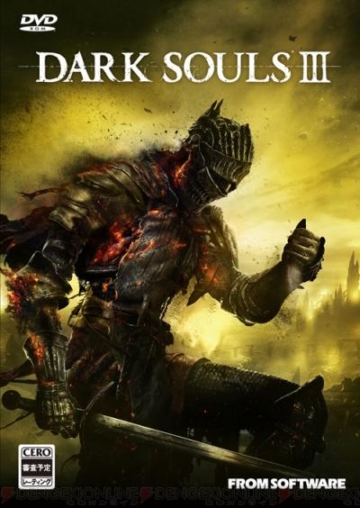 ゲームソフト | DARK SOULS III | プレイステーション