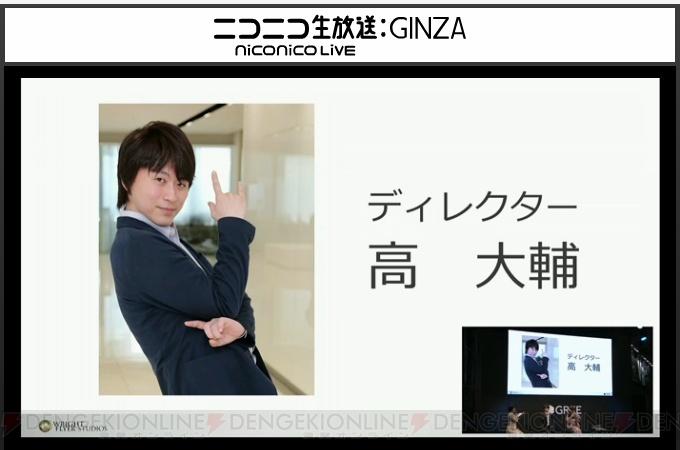 電撃 - GREEの新作RPG『アナザー...