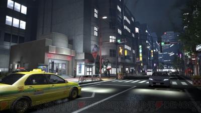 巨影都市の画像 p1_11