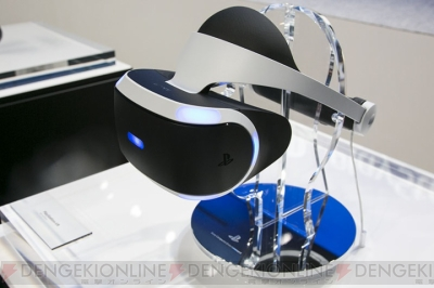 『PlayStation VR』