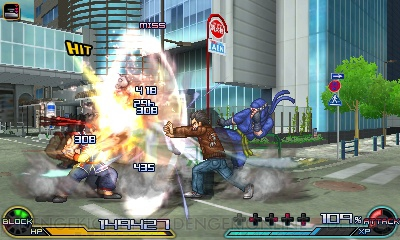 『PROJECT X ZONE 2:BRAVE NEW WORLD』