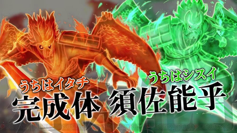Naruto 04 cs1w1 1000x563