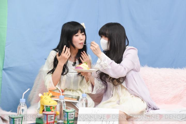 食べさせてあげる上田麗奈