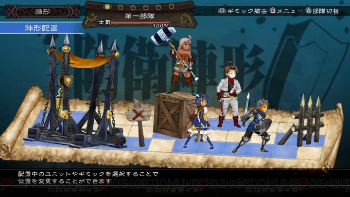 『グランキングダム』の魅力をマンガと記事で紹介(1) ゲームの概要と世界観を知ろう!!