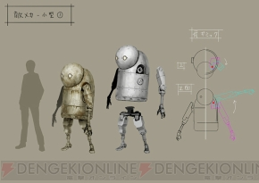 nier automata wise machine